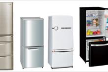冷蔵庫の買取り